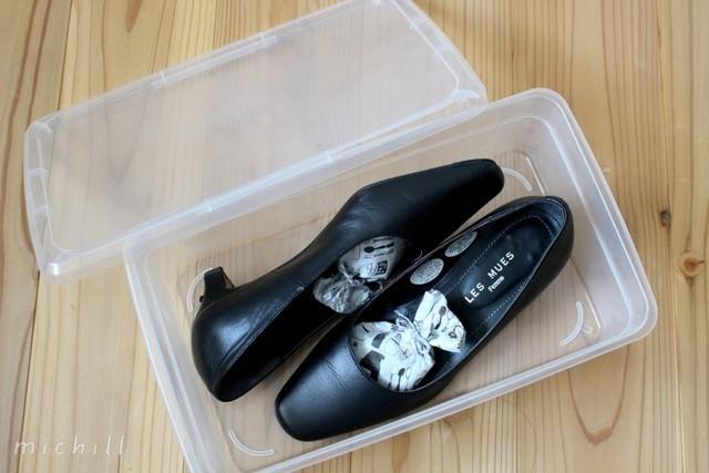 梅雨のジメジメを吹き飛ばす!出し入れしやすい靴収納