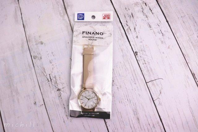 ea6d8edde8 そして今、ダイソーの腕時計が大人気♡機能性抜群で、ファッション性があり、おしゃれ見えするダイソーの腕時計はインスタグラムやTwitterなどのSNSを中心に話題になっ  ...