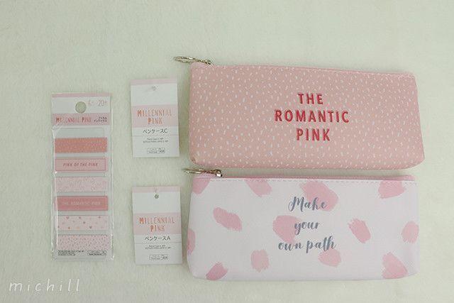 ダイソーのピンクの文房具が100円には見えない品質 売り切れ前にチェックして Michill ミチル