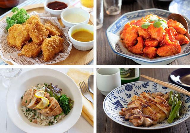 4種の鶏肉レシピ
