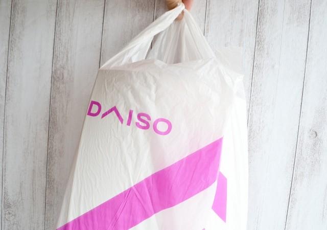 ダイソーの買い物ビニール袋