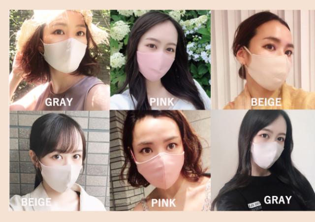 マスク 夏用 小顔 紫外線対策