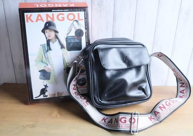 カンゴール 雑誌付録 ショルダーバッグ