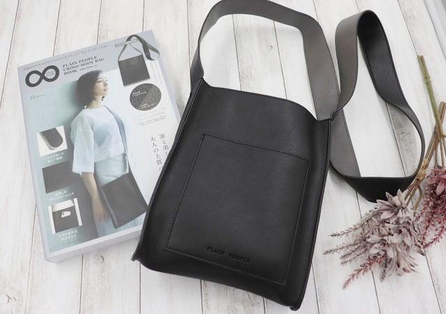 PLAIN PEOPLE CROSS-BODY BAG BOOK two-tone ver. ムック クロスボディバッグ 高見え 付録バッグ
