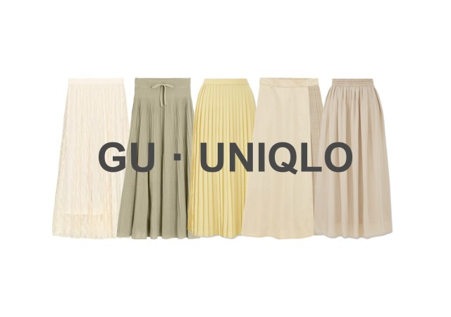 GU ユニクロ スカート 高見え 2020夏