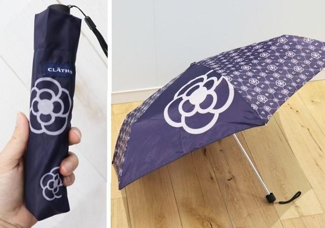 ステディ 9月号 付録 折りたたみ傘 クレイサス