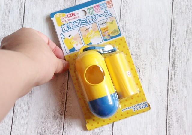 ダイソー 携帯ゴミ袋ケース ミニオン