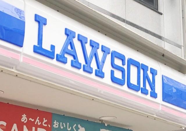 ローソン お店 画像