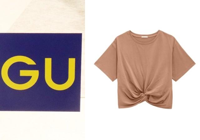GU トップス クロップドフロントツイストT 画像