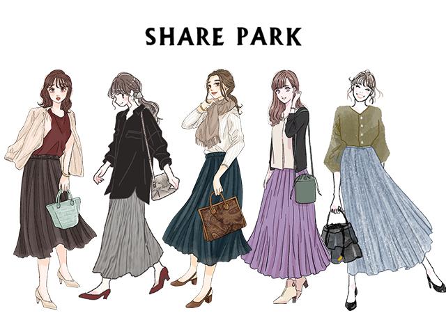 SHAREPARK サテンプリーツロングスカート コーデ イラスト