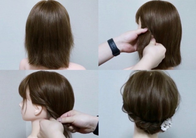 ヘアアレンジ ミディアムヘア まとめ髪 やり方 マネキン 画像