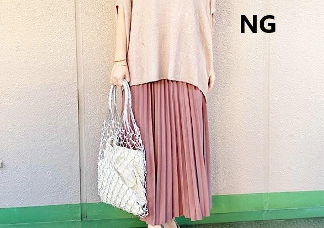 GRL プリーツスカート くすみピンク NGコーデ