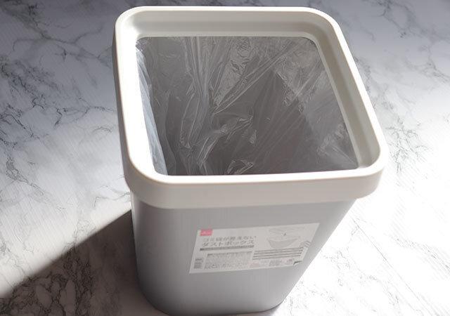 袋が見えない ゴミ箱 ダイソー