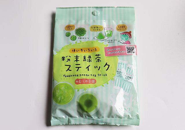 ダイソー 粉末緑茶スティック 国産パッケージ