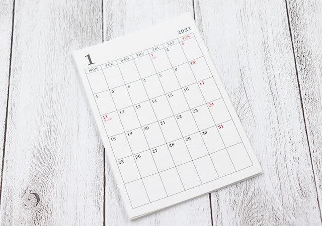 ダイソー カレンダー 月曜始まり