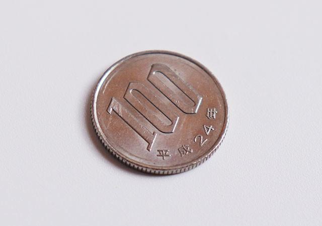 100円玉 画像