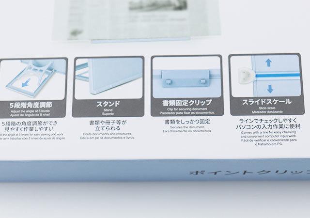 ダイソー 300円 新作