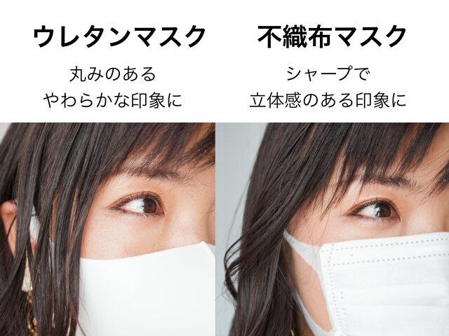 マスク 美人 特徴