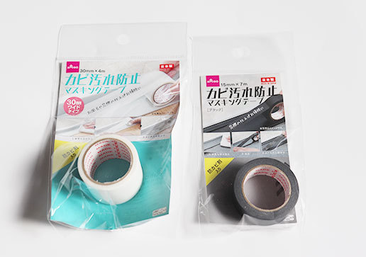 ダイソー マスキングテープ カビ汚れ防止 画像 新作 パッケージ 表