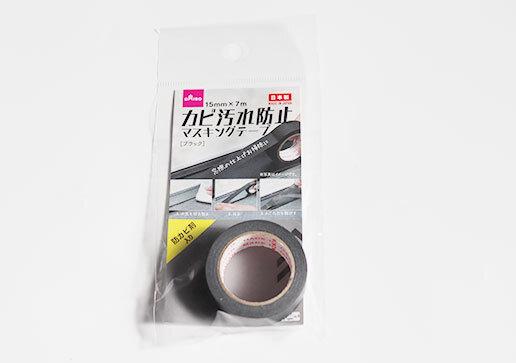 ダイソー マスキングテープ カビ汚れ防止 画像 新作 パッケージ