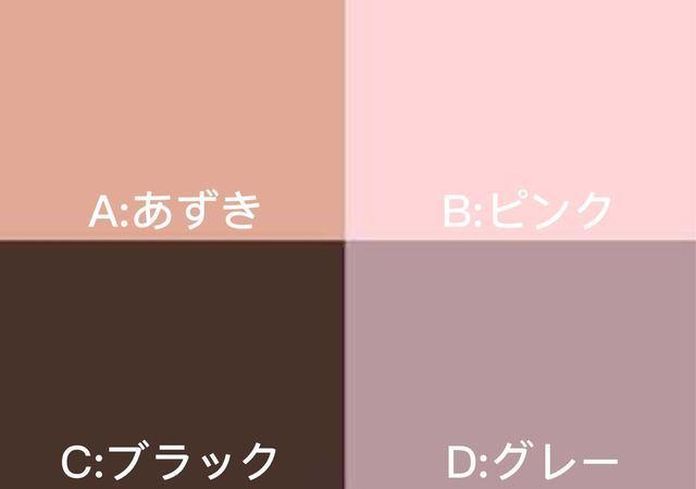 心理テスト カラー 画像