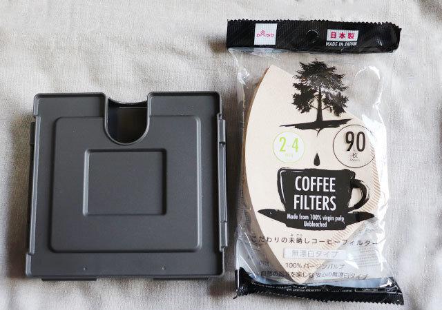 ダイソー コーヒーフィルターケース